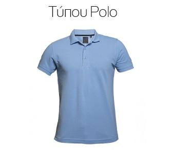 c0cf39350181 T-shirt Polo με εκτύπωση άριστης ποιότητας σε όποιο σχέδιο θέλετε