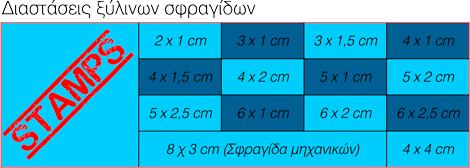 plegma-470