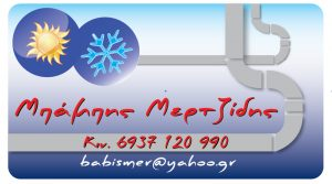 BusinessCardCustomer11