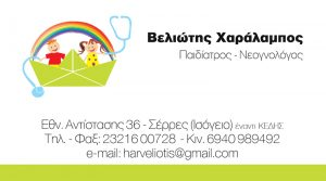 BusinessCardCustomer15