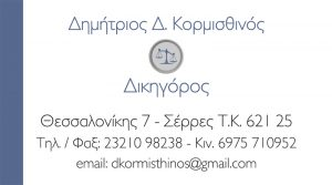 BusinessCardCustomer16
