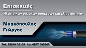 BusinessCardCustomer21
