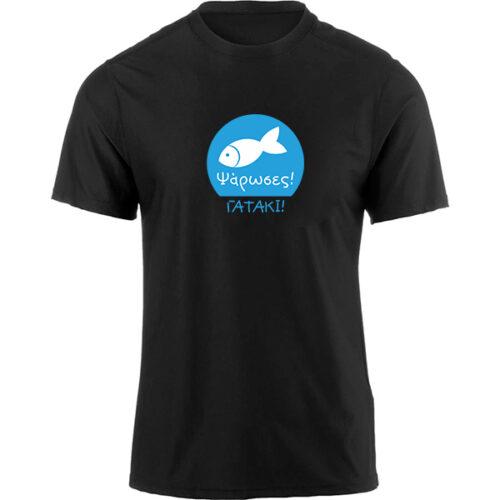 Αστεία T-shirt Νο24