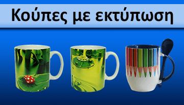 Sublimation mug online