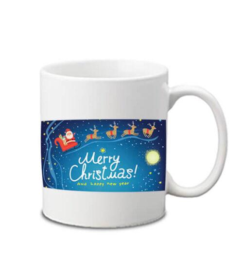 Χριστουγέννων 1