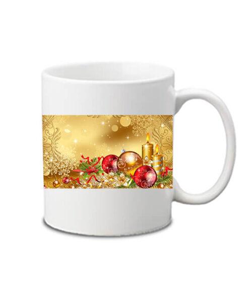 Κούπα Χριστουγέννων 17