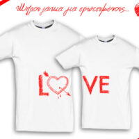 My love shirt