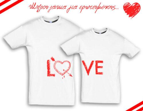 My love shirt