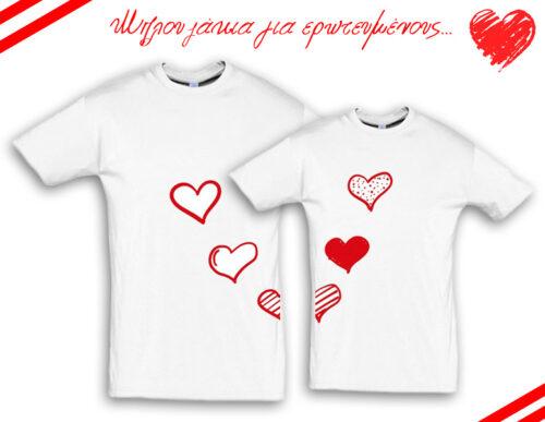 Fall in love shirt