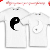 Yen yan μπλουζάκι Βαλεντίνου