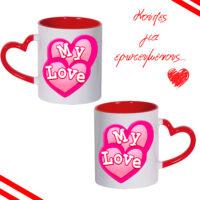 Κούπες Pink heart