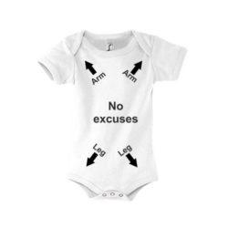 Φορμάκι για μωρά No Excuses